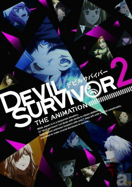 Devil Survivor 2 ~