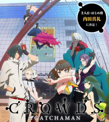 gatchaman-crowds-1-448x500