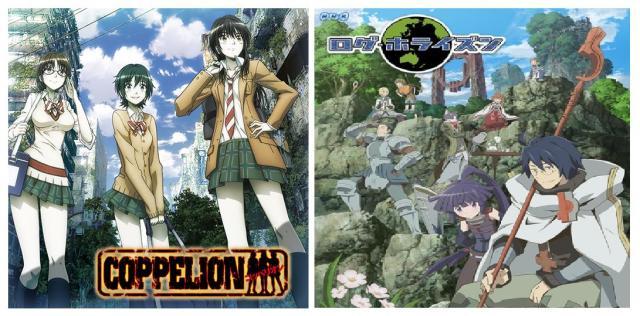 nov anime