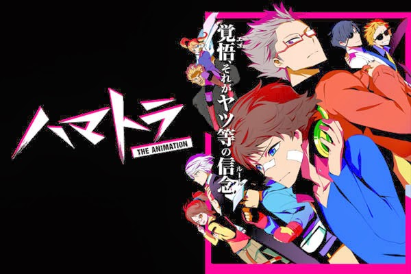 Hamatora The Animation Episode 1 Subtitle Indonesia